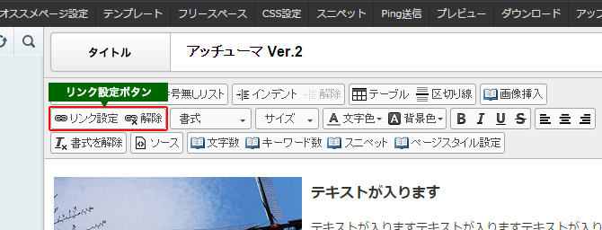news_link_01