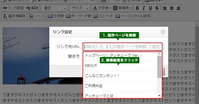 news_link_02